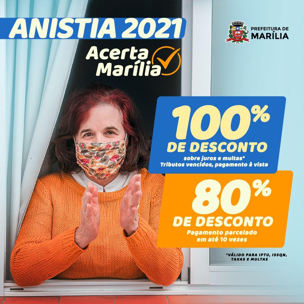 Prefeitura de Marília concede 100% de desconto em multas e juros sobre débitos de contribuintes