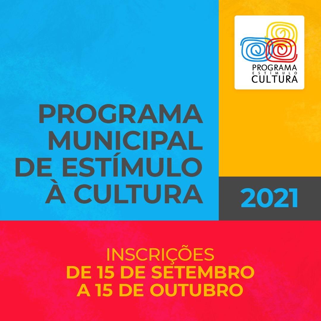 Bauru: seguem abertas as inscrições do edital Programa Municipal de Estímulo à Cultura 2021